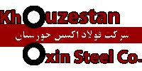 شرکت-فولاد-اکسین-خوزستان آهن تک