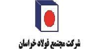 شرکت-مجتمع-فولاد-خوزستان آهن تک