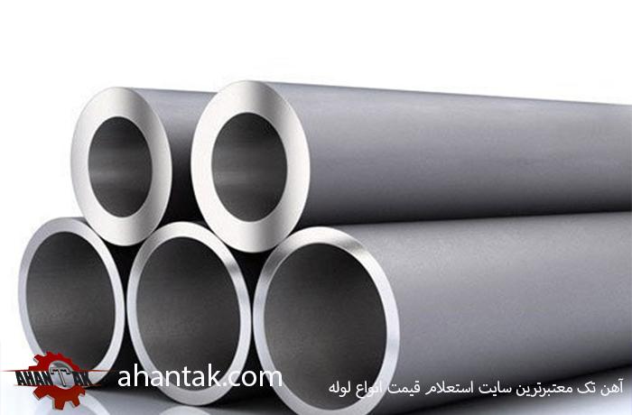 فناوری های اصلی تولید لوله فولادی ضد زنگ در جهان