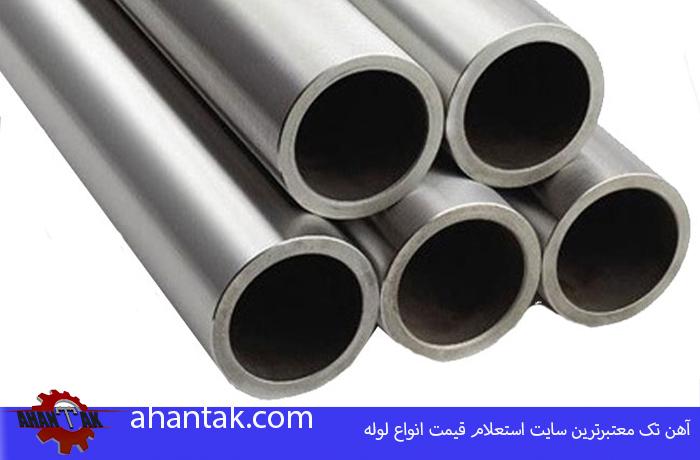 مدل های مختلف لوله فولادی