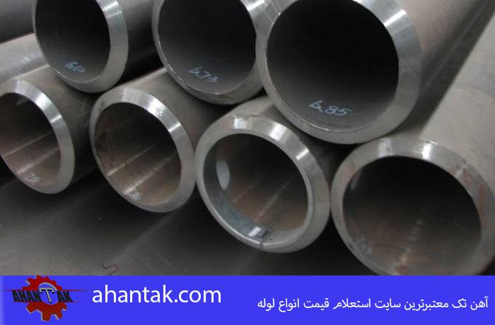 کاربرد لوله فولادی جوش داده شده