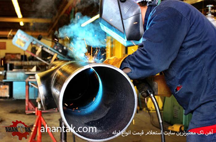 فرآیند جوشکاری صحیح لوله فولادی