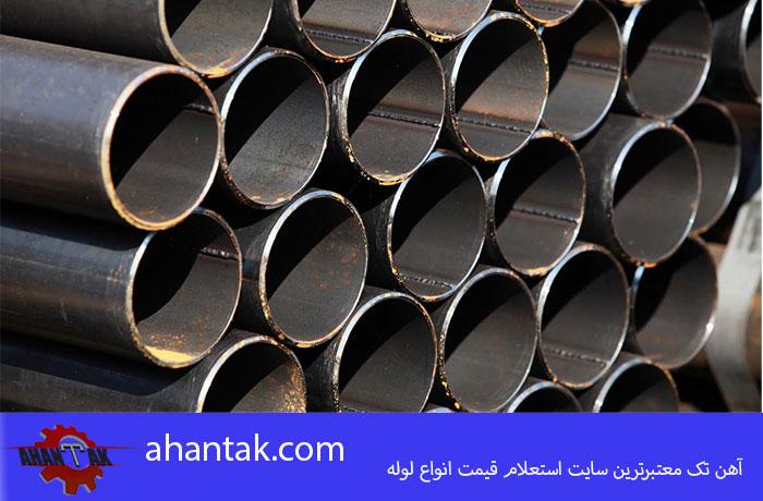 مشخصات لوله فولادی جوش داده شده و فناوری تولید آن